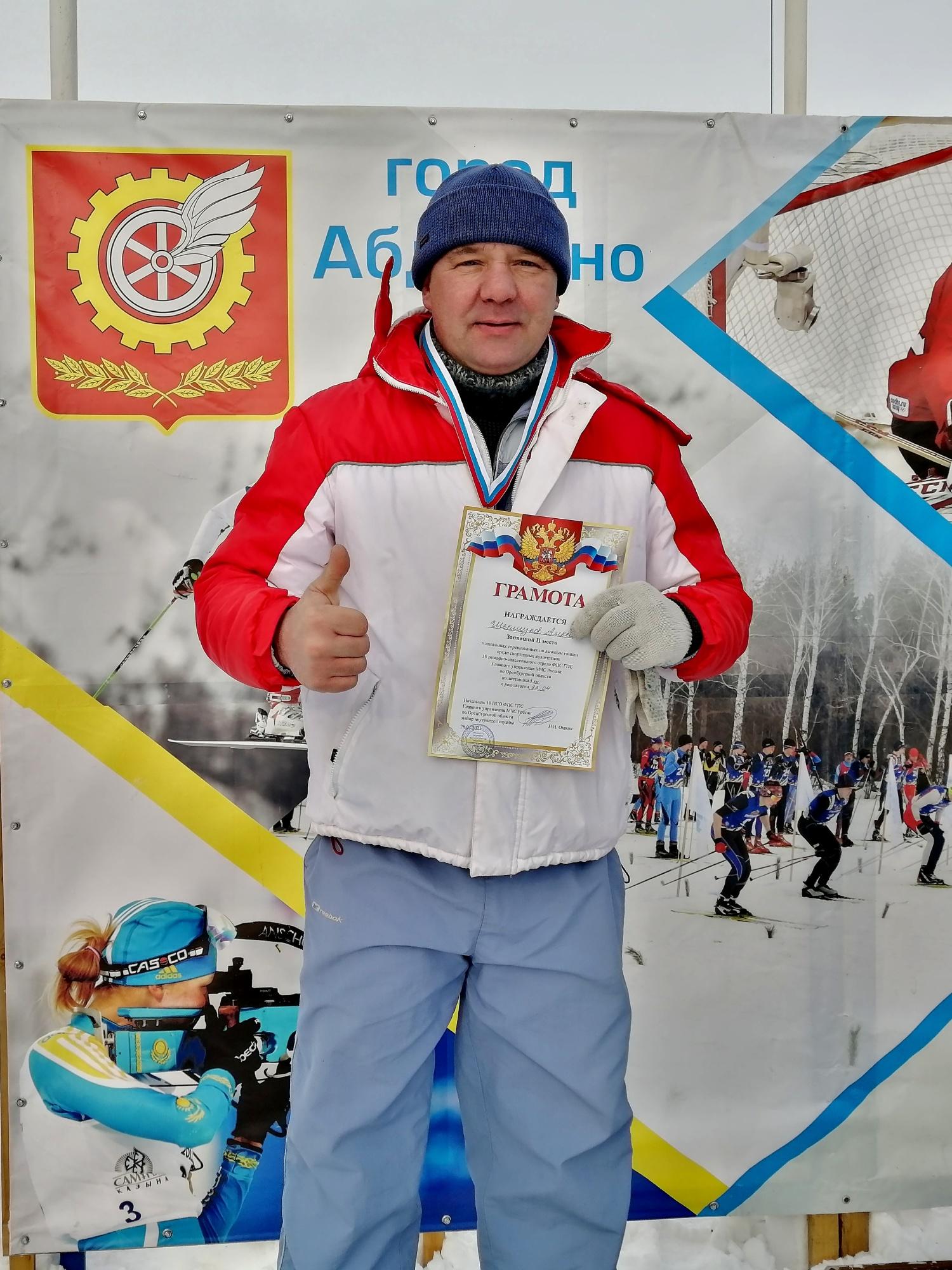 Зональные соревнования по лыжным гонкам в Абдулино