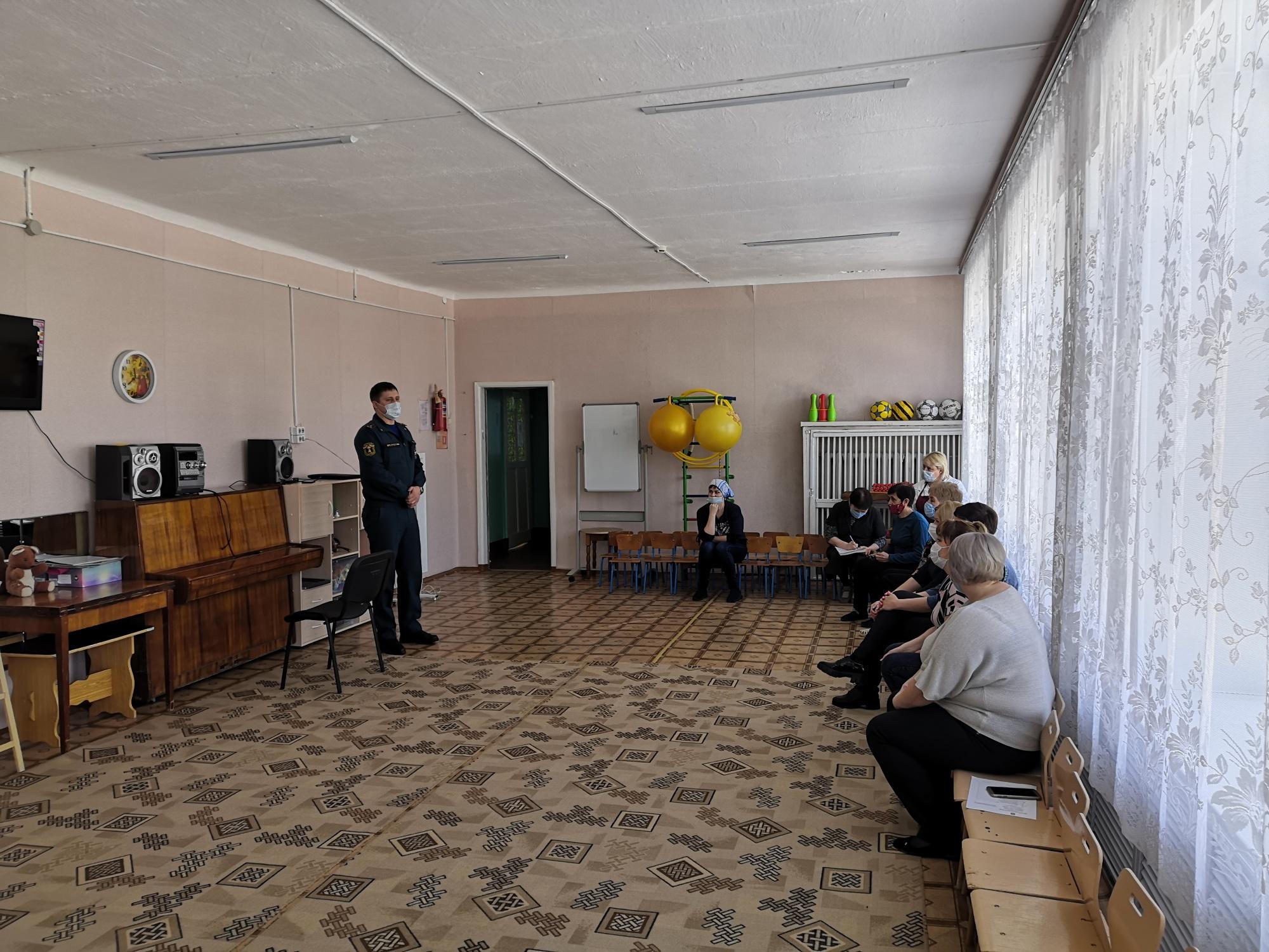 Противопожарный инструктаж с работниками дошкольных образовательных учреждений