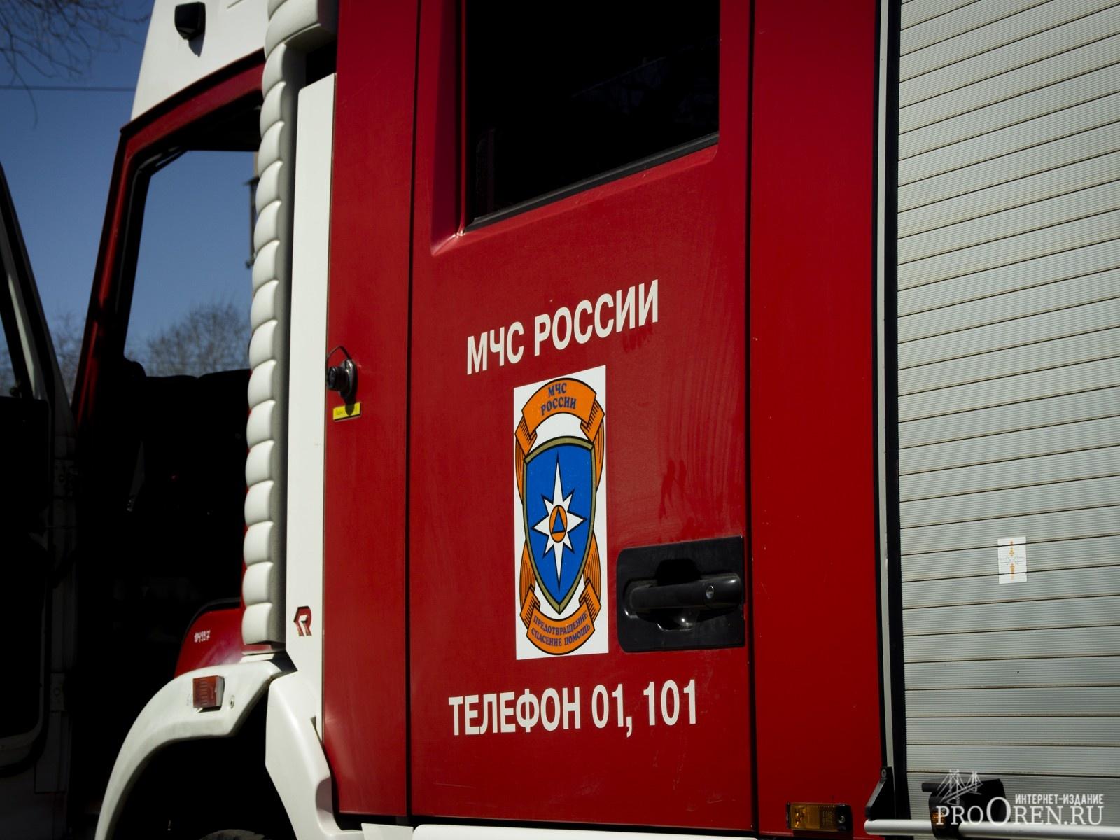 Пожар в Бузулукском районе — МЧС России по Оренбургской области